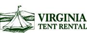 Virginia Tent Rental